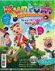 News Stand: Kuntum 1 Year Subscription For RM33