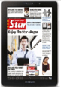News Stand: Shop The Star EPaper