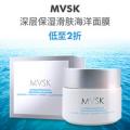 Sasa: MVSK深层保湿滑肤海洋面膜低至2折