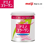 Qoo10: BUY 2 FREE SHIPPING Meiji Amino Collagen Powder Regular Can