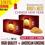 Qoo10: Buy 1 Free 1 Kinohimitsu Bird Nest 6s
