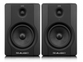 Normans Musical Instruments: M-Audio BX5 D2 Bi-Amplified Studio Monitors - 70w For £138