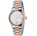 ROX: 20% Off Gucci G-Timeless Two Tone Bracelet Watch YA126447