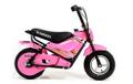 Fun Bikes: £199 For All Childrens Monkey Bikes