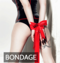 Honour: Bondage Sale From £4.99