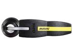 Slane Cycles: 13% Off  MAVIC MTB QUICK RELEASE REAR SKEWER